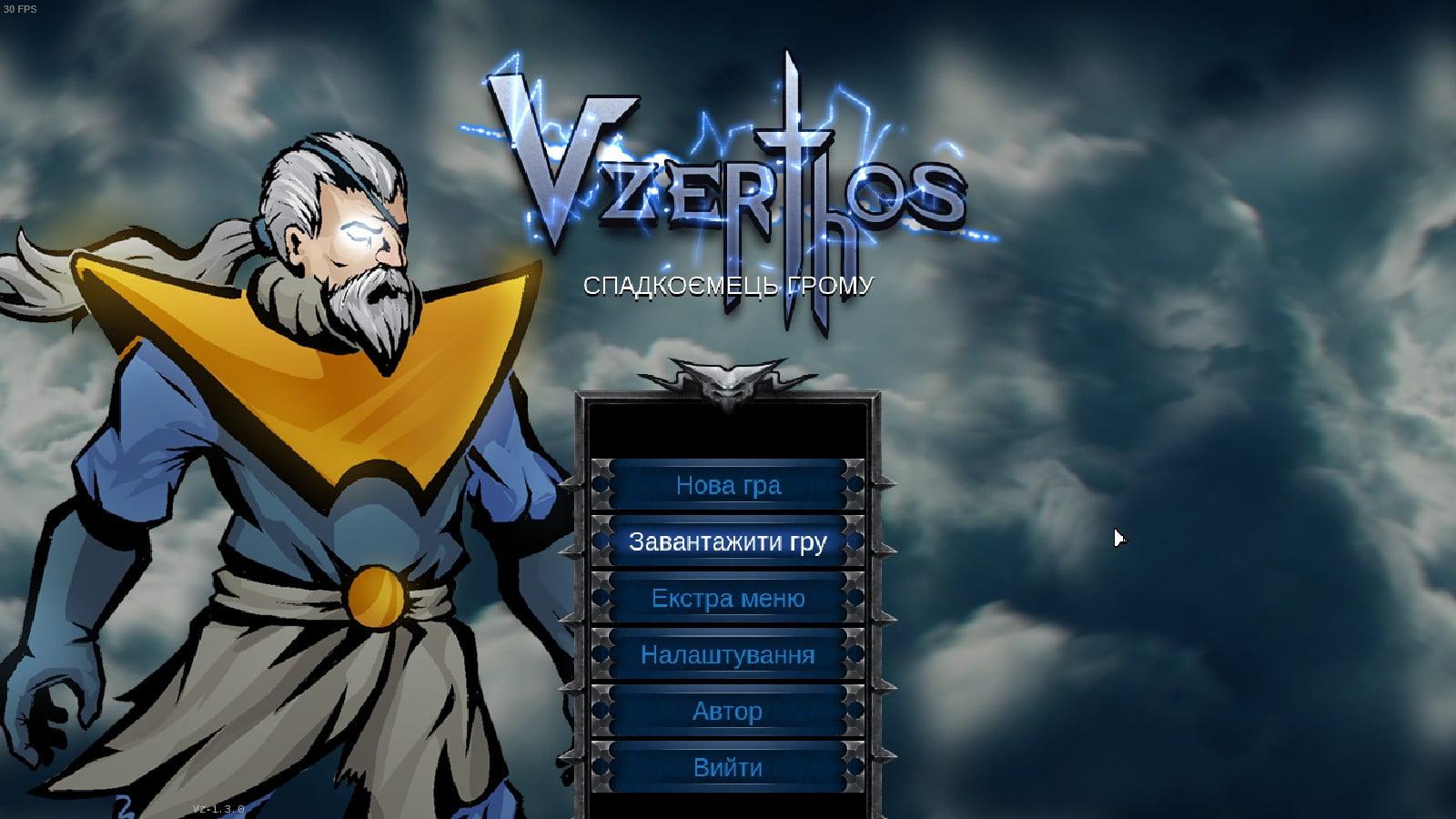 Vzerthos: Heir of Thunder