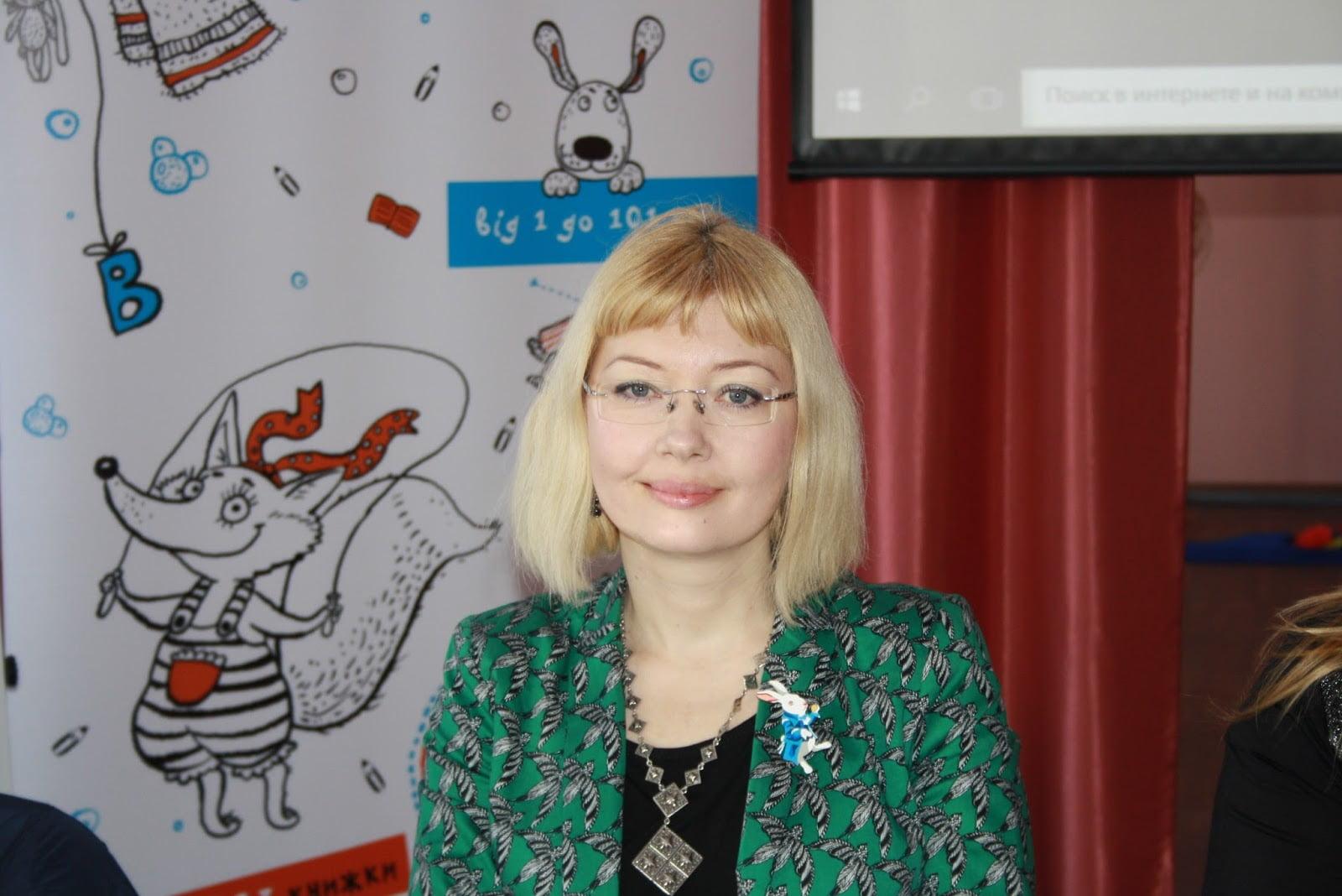 Kyiv Comic Con