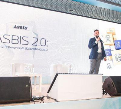 ASBIS HUB