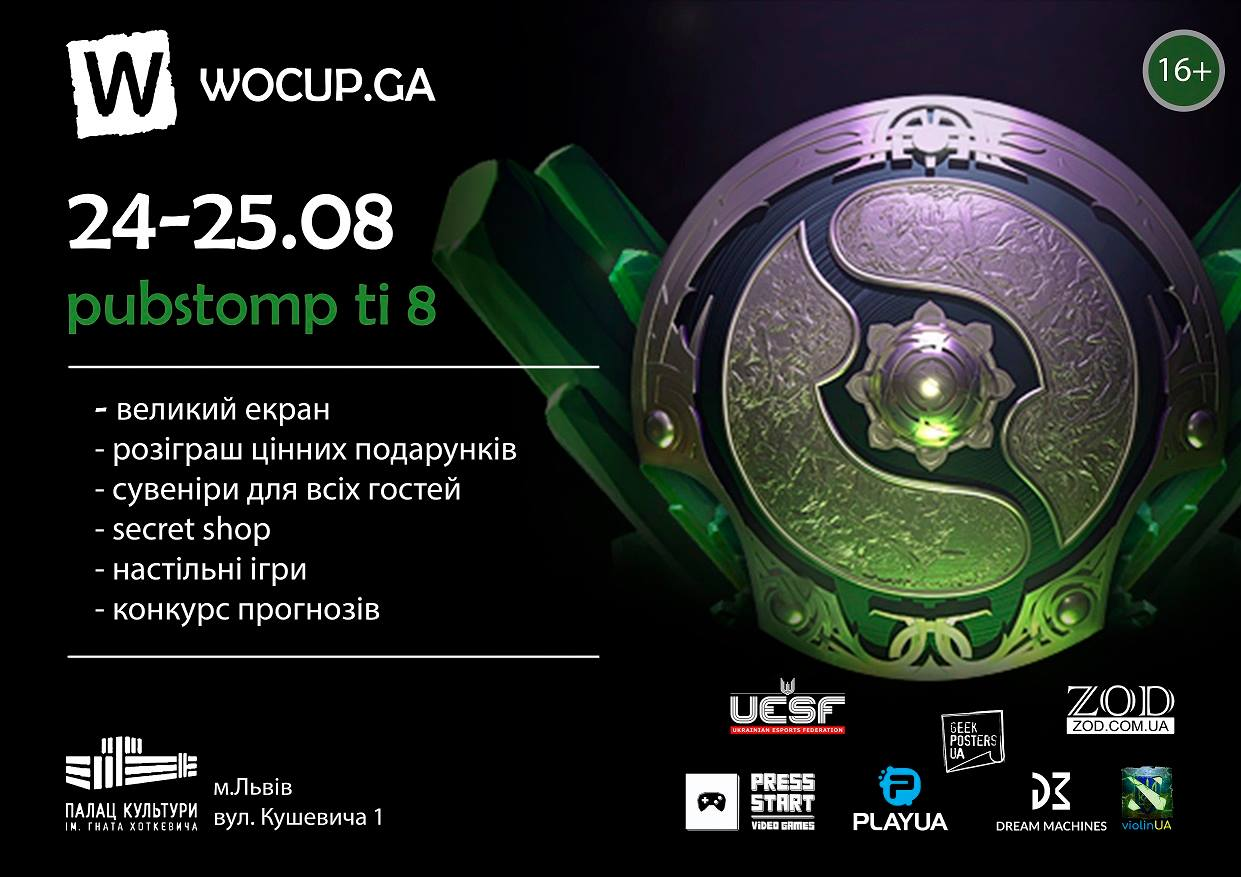 The International 2018 | TI8 | WOCUP