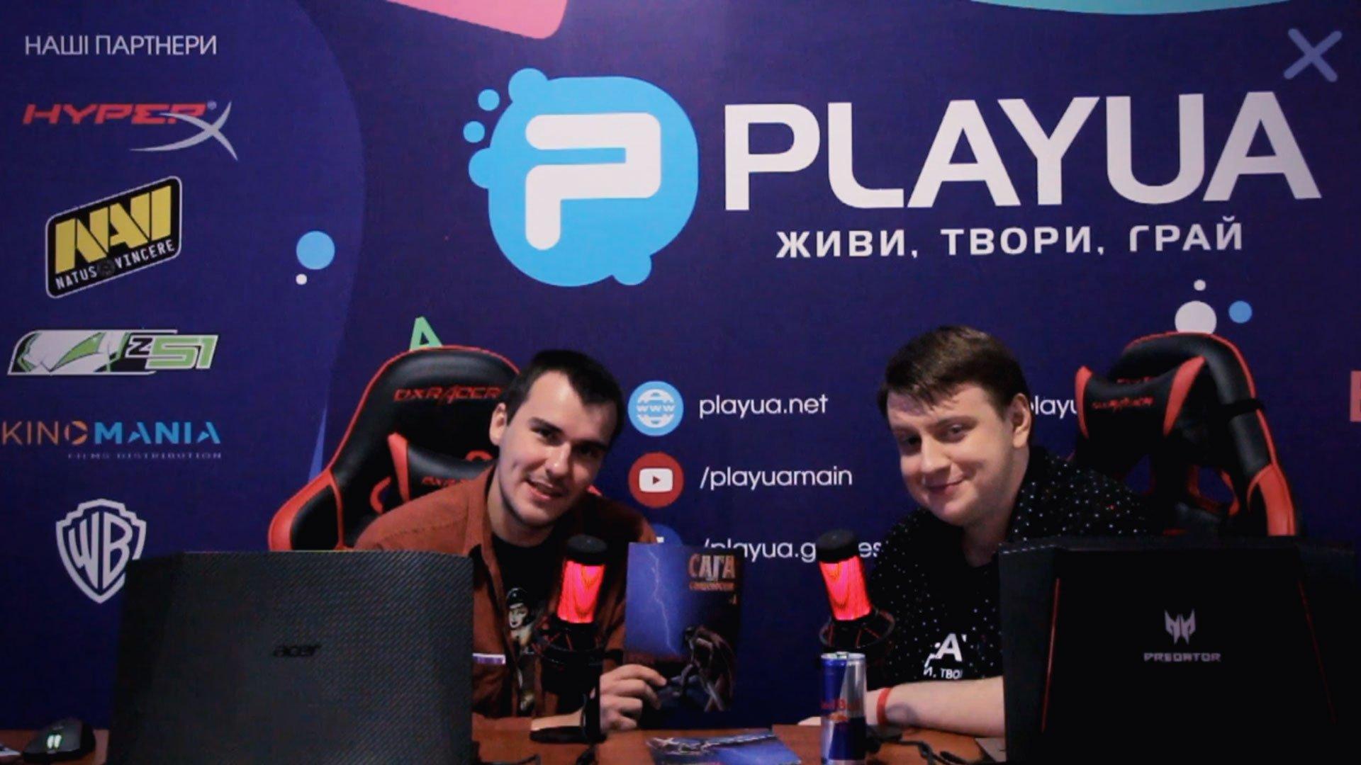 Сага про Сонценосців / Інтерв'ю з Денисом Скорбатюком (Comic Con Ukraine 2018)