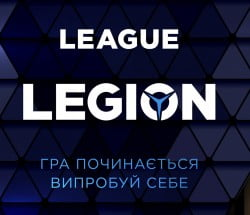 Lenovo League Legion