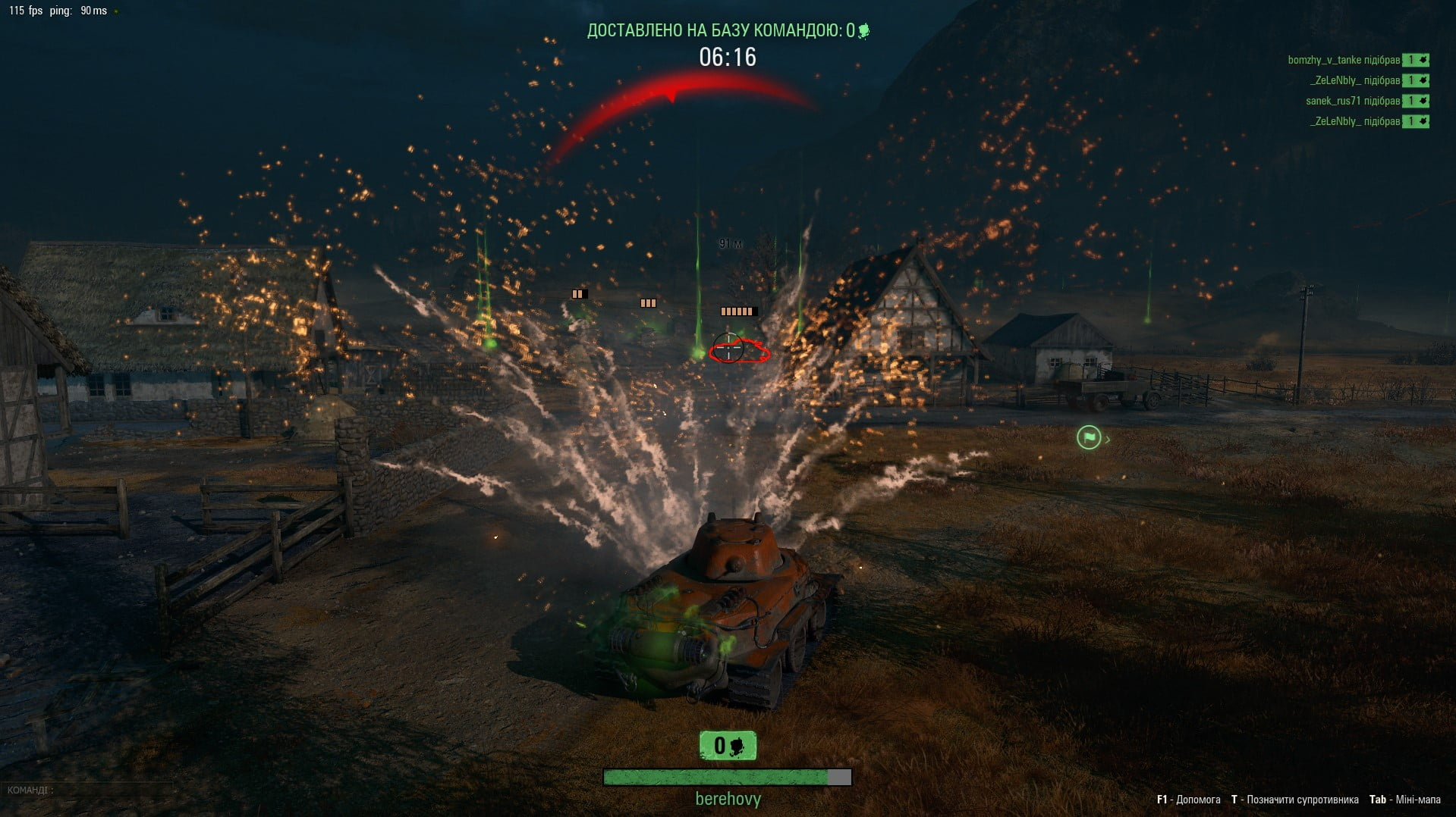World of Tanks: Темний фронт