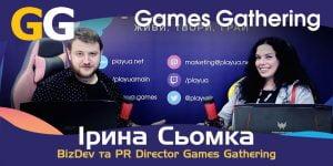 Про розвиток Games Gathering 2018 / Інтерв'ю з Іриною Сьомкою