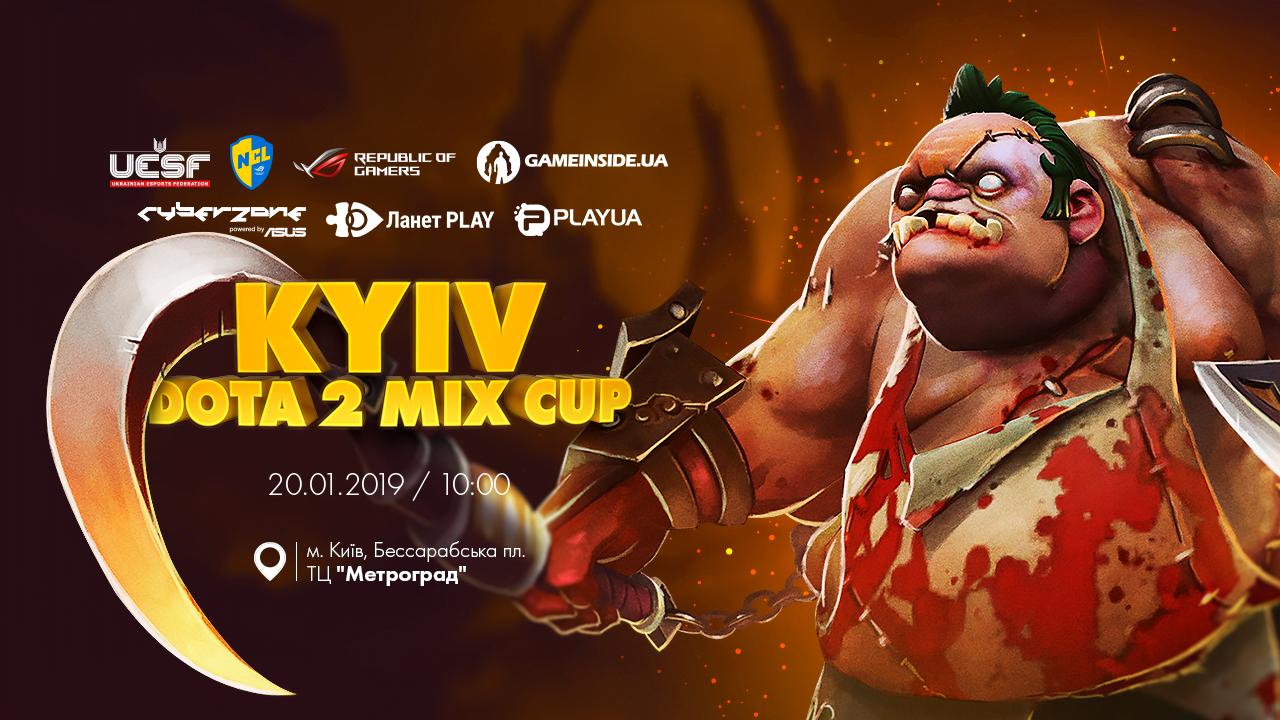 UESF Kyiv Dota 2 Mix Cup