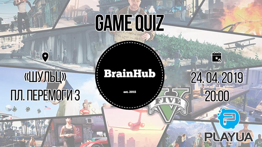 Brain Hub