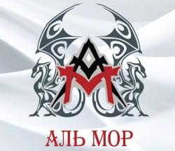 Аль Мор
