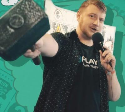 Мальовничий шматочок ґік культури — Київський фестиваль коміксів 2019