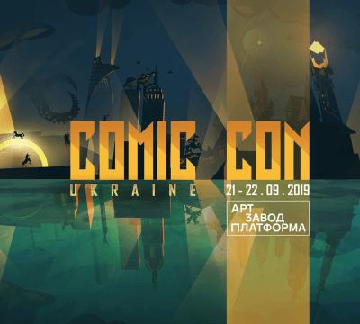 Comic Con Ukraine 2019