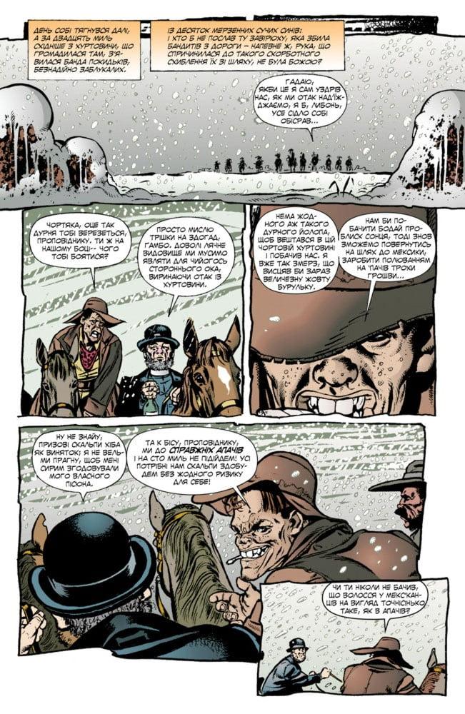 «Проповідник. Том 3», видавництво Рідна мова