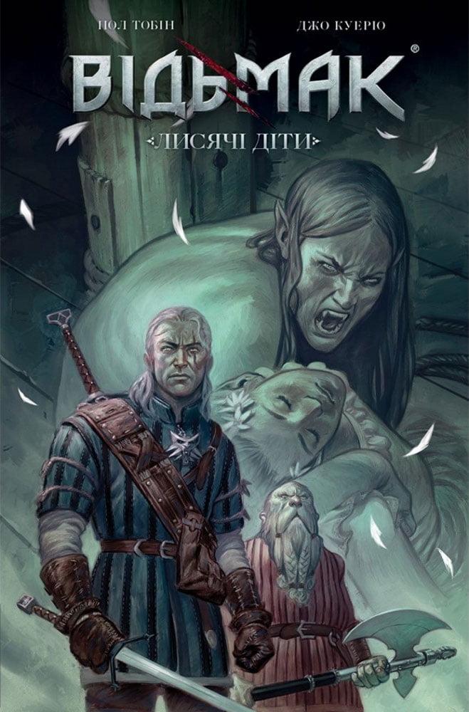 «Відьмак: Лисячі діти», видавництво Vovkulaka