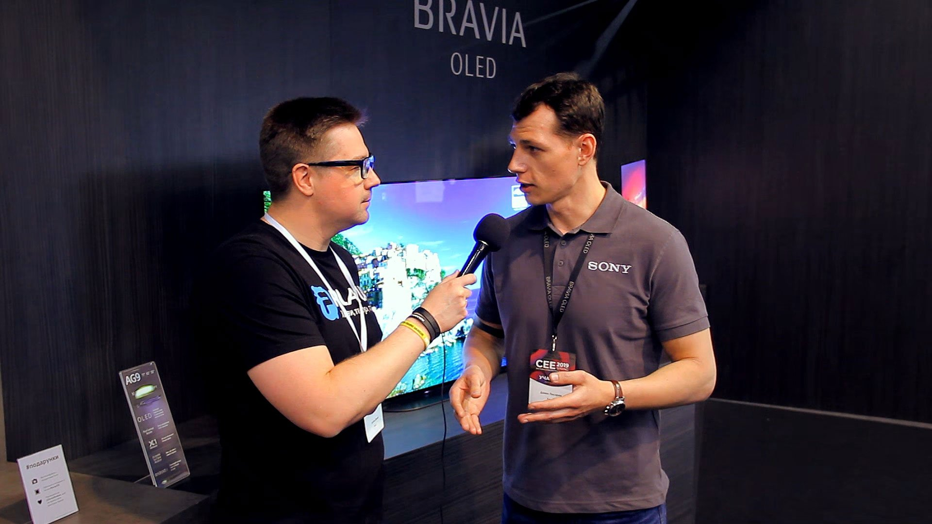 Sony Україна, що нового? Репортаж з CEE 2019