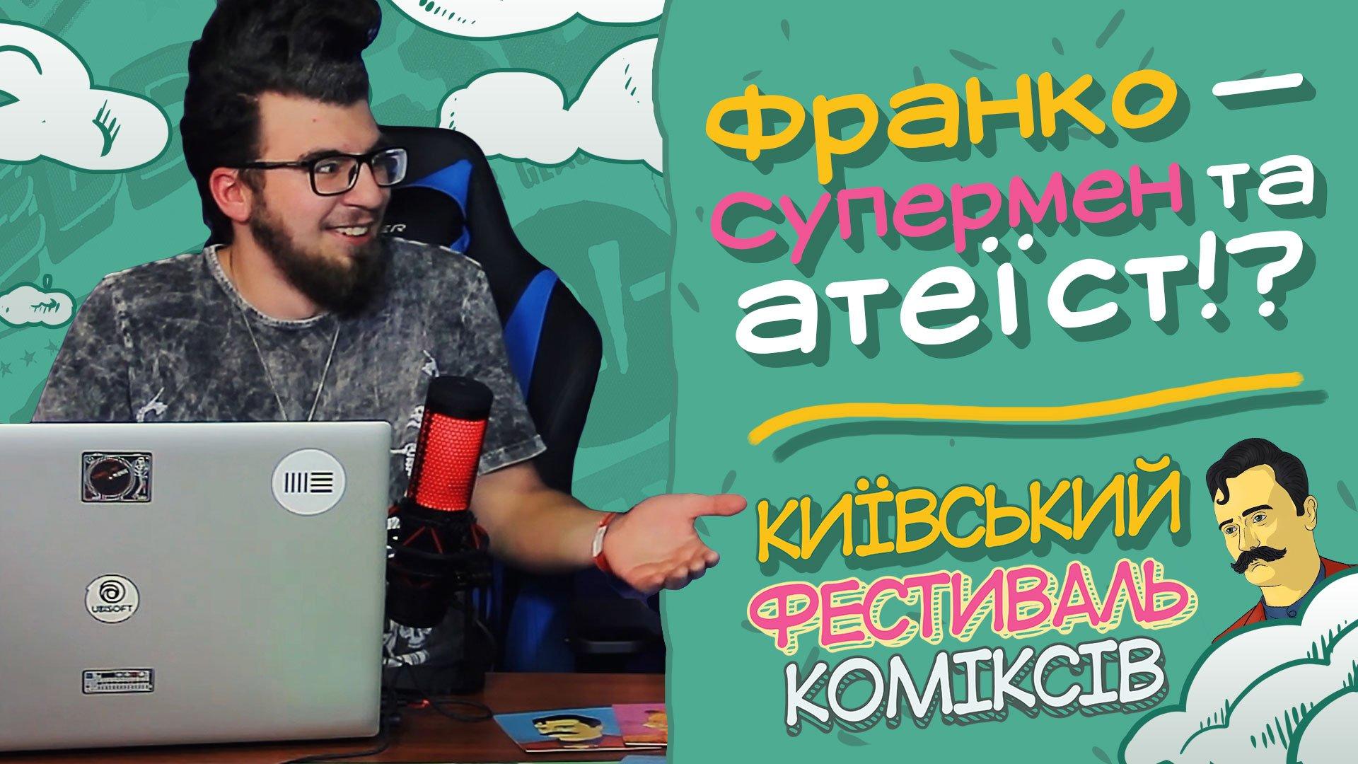 Влад Корнюк