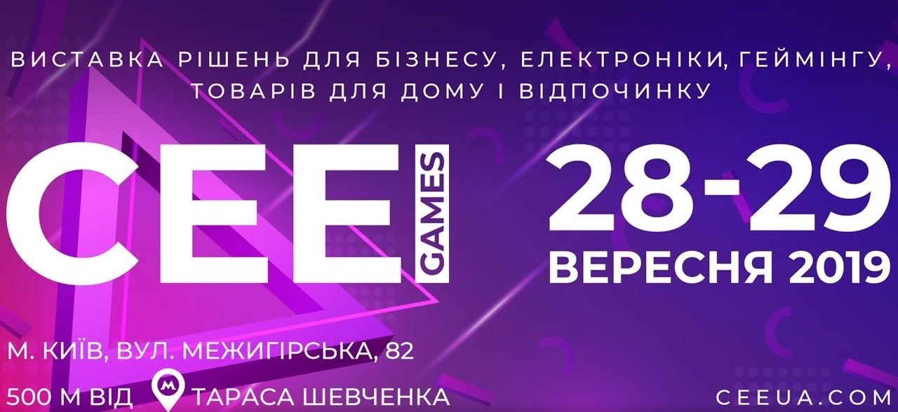 CEE Games