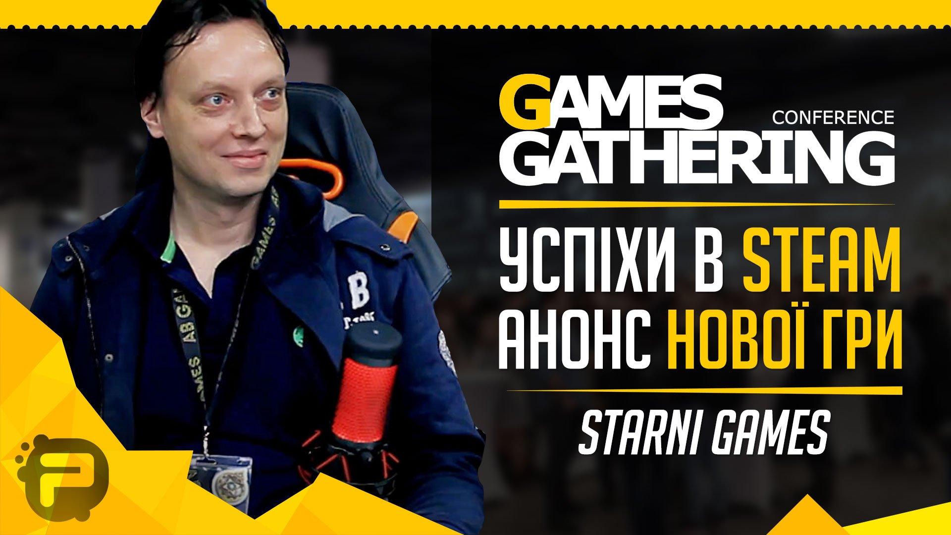 Starni Games