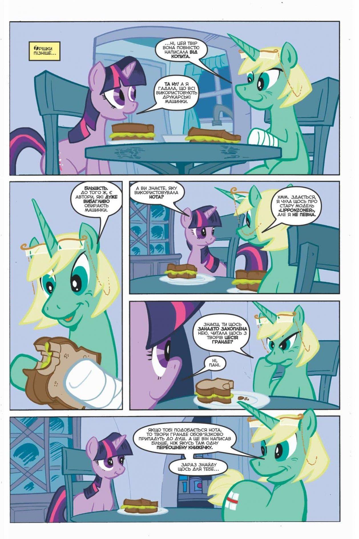 My Little Pony. Герої #1. Сутінкова Блискітка
