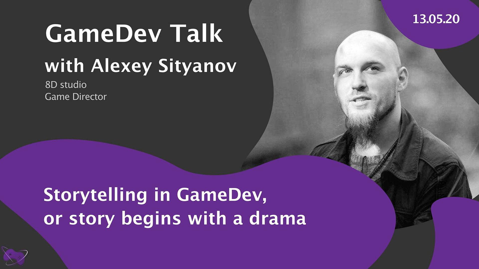 Сторітелінг в геймдеві, або історія починається з драми. Онлайн-вебінари від Ukrainian GameDev Nation