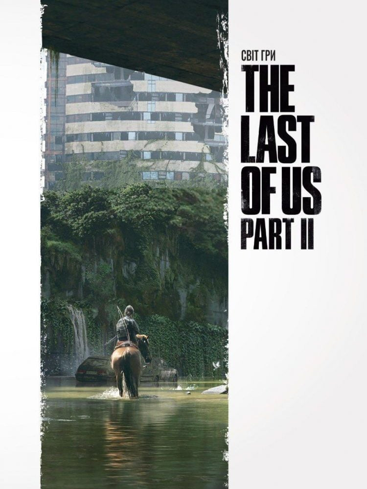 Світ Гри The Last of Us Part 2