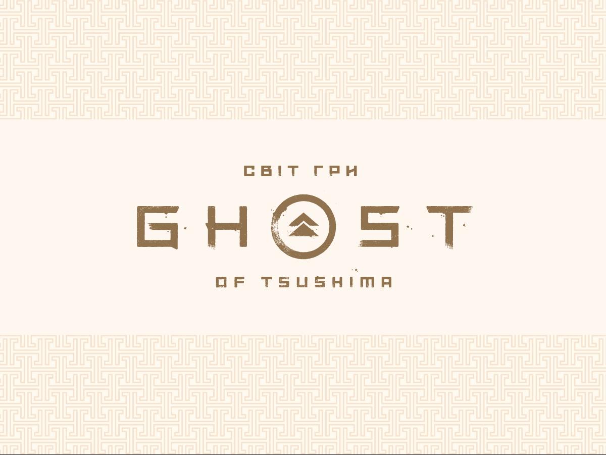 svit gri ghost of tsushima