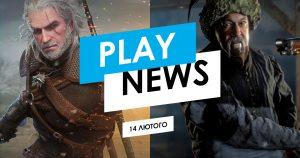 PlayNews
