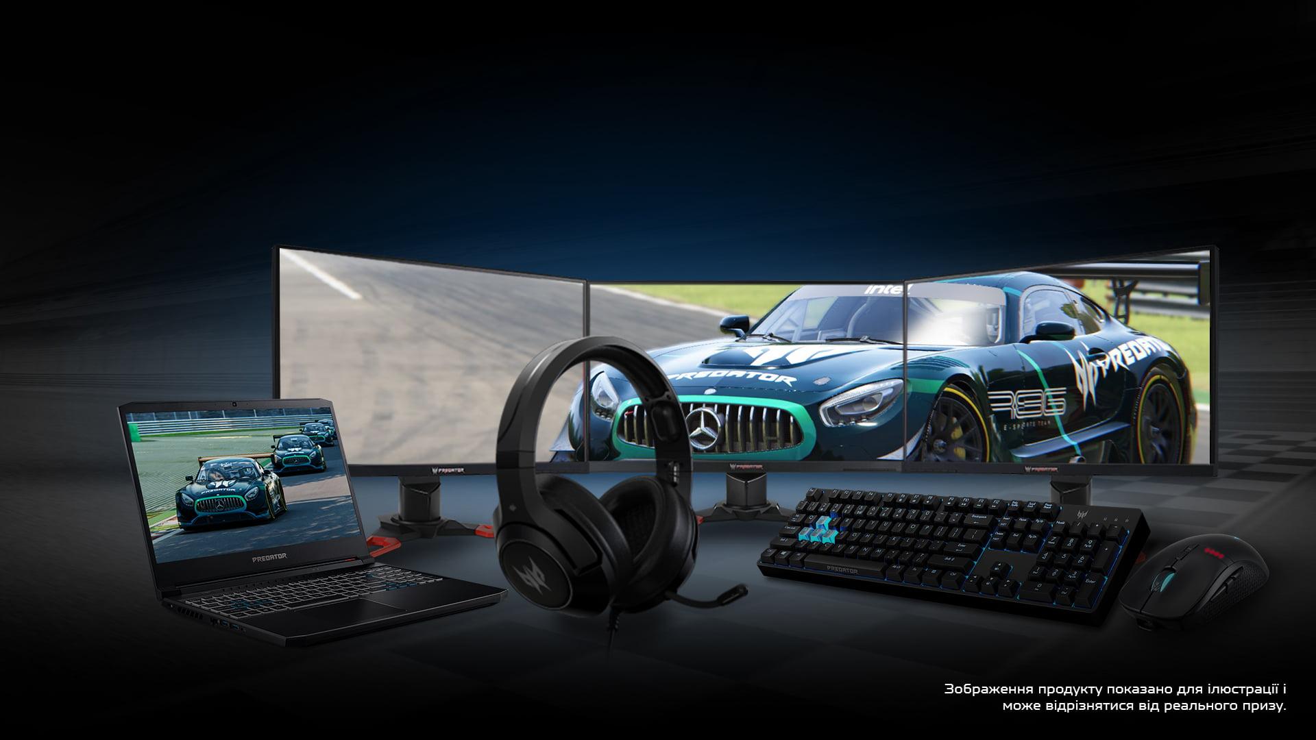 Predator Sim Racing Cup 2021