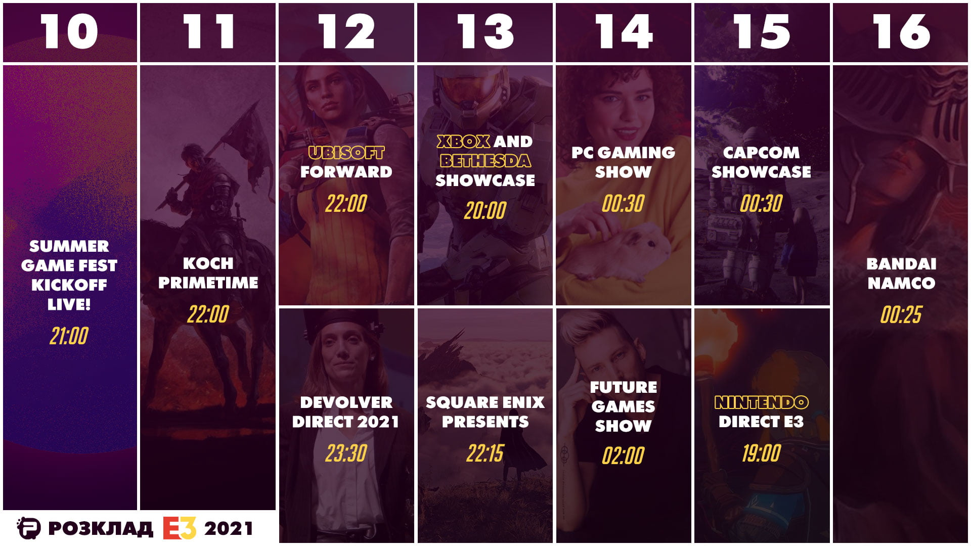 Розклад E3 2021/ Schedule