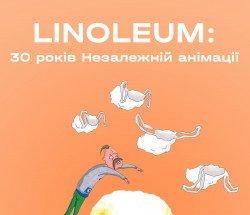 Linoleum 2021